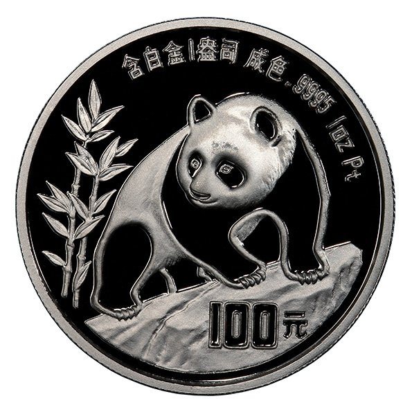 Platinum Chinese panda coin reverse