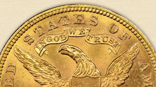 numismatic half eagle - pre-1933 gold coin